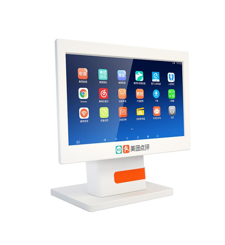 邵阳美团收银机 美团餐饮系统 餐饮软件(图2)